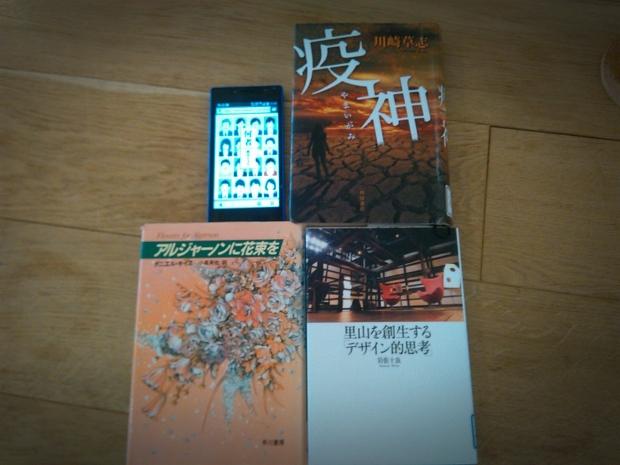 160625machidoku29