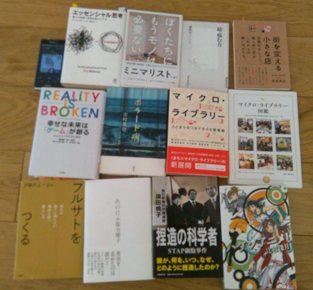160827machidoku41