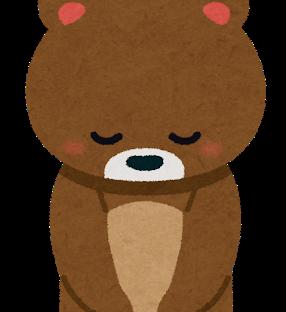 謝罪するクマ