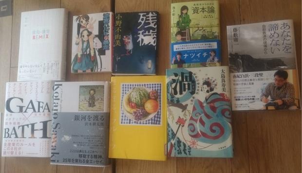 190803_machidoku76-2.jpg