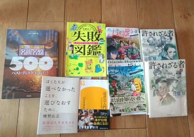 200201_machidoku83