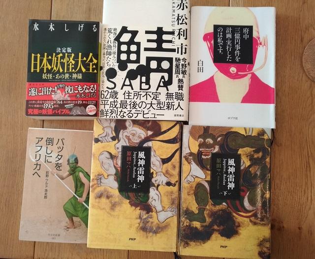 200404_machidoku84