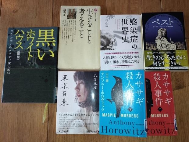 200606_machidoku85